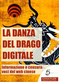 "Ebook quintadicopertina: ""La danza del drago digitale"""