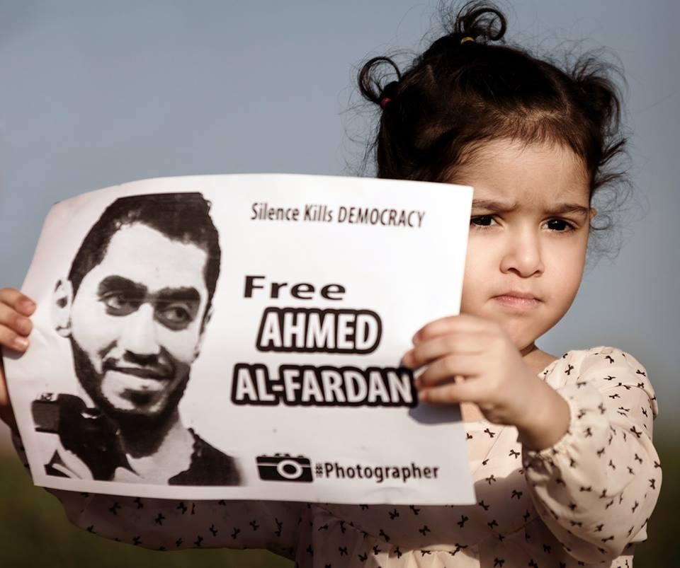 AhmedAlFardan